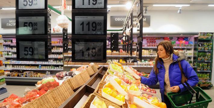 В прошлом году инфляция в России составила 6,6%