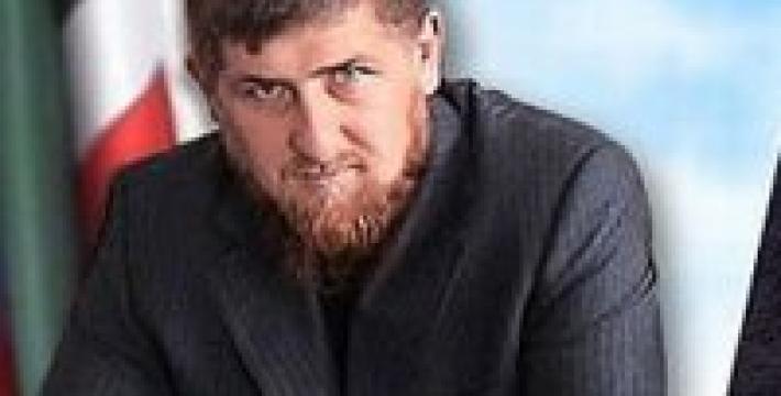 Р.Кадыров: Чеченец должен быть образцом поведения