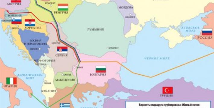 «Южный поток»: будет ли этот газопровод рентабельным?