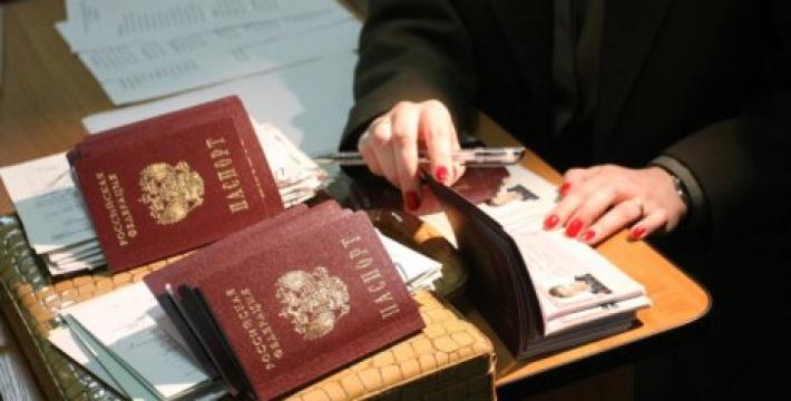 Прописка по-российски: возвращение к советскому «крепостному праву»?