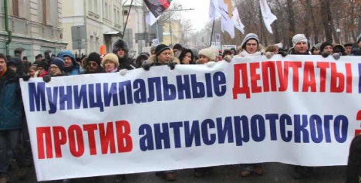 «Марш против подлецов»: расколол ли он российское общество?