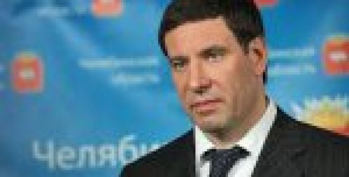 Губернатор Челябинской области Михаил Юревич: ситуация с падением метеорита на контроле