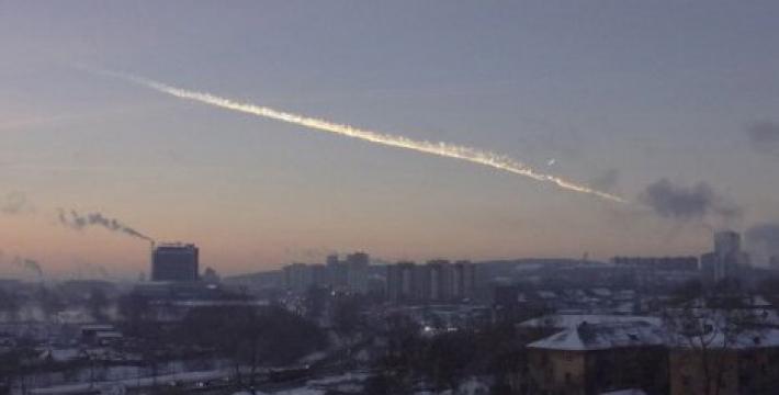 Взрыв над Уралом