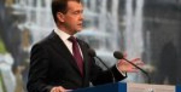 Речь Медведева признана экстремистской