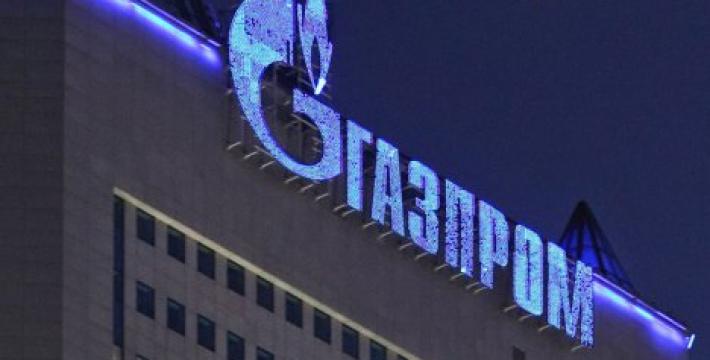 «Газпрому» напомнили о корнях