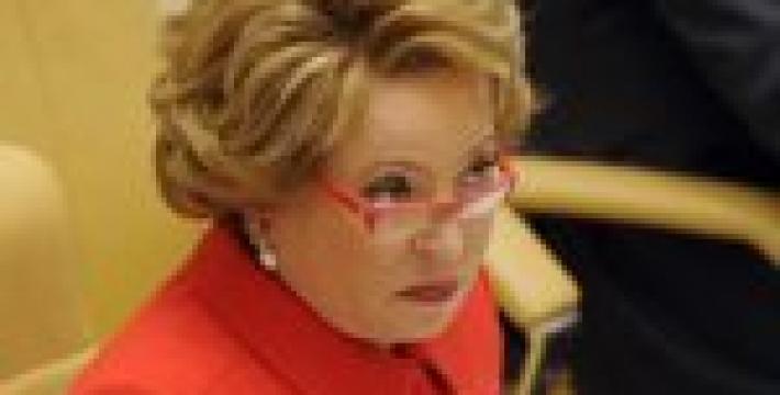 Самая влиятельная женщина России