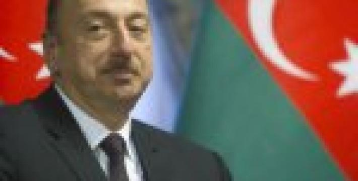 Президент Азербайджана поздравил женщин с 8 марта