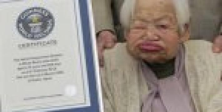 День рождения старейшей женщины мира