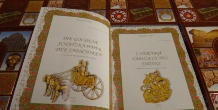 «Золотая сокровищница таджиков»