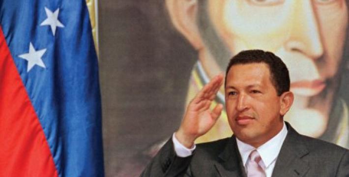 Венесуэла: Кто заменит легендарного команданте?