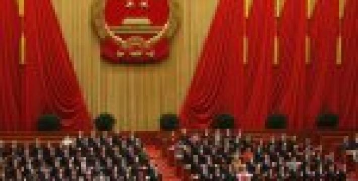 Китай представил план масштабной реформы правительства