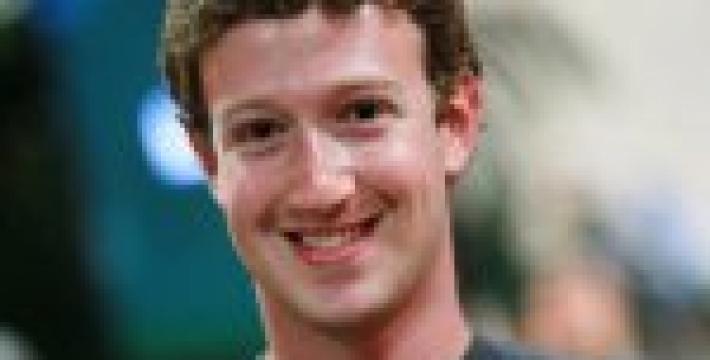 Топ-10 самых молодых миллиардеров по версии Forbes