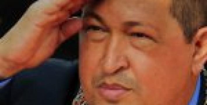 Тело Чавеса отправили в музей