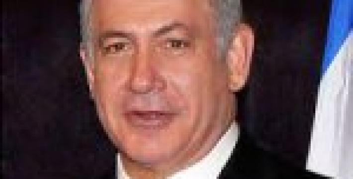 Нетаньяху сформировал новое правительство Израиля