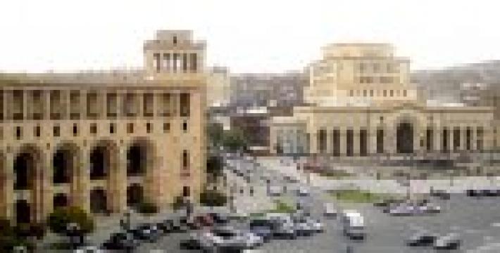 Сторонники бывшего кандидата в президенты Армении создают фонд для финансирования его борьбы
