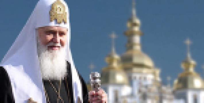 Патриарх Филарет раскритиковал папу Римского Франциска за излишнюю скромность