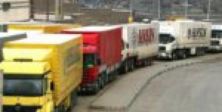 Украина и Туркменистан договорились о квотах по грузоперевозкам