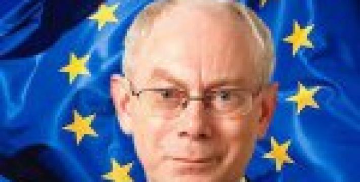Президент Европейского совета объявил об уходе в отставку в конце 2014 года