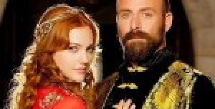 С актеров сериала «Великолепный век» сняли обвинения