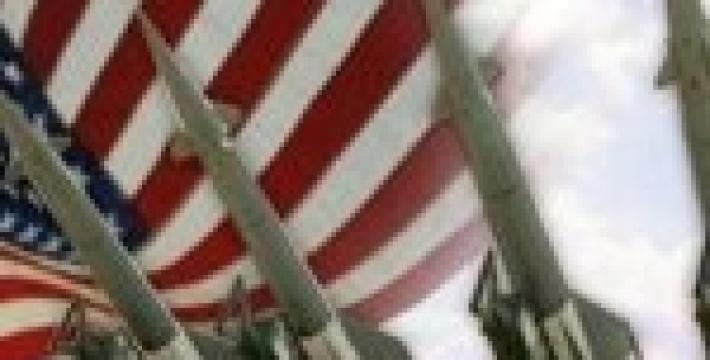 США установят на своей территории новые ракеты-перехватчики