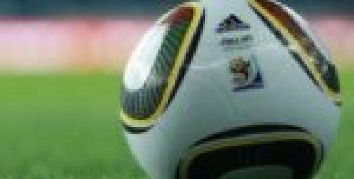 Вратарь и полузащитник покинули сборную Португалии перед игрой с Азербайджаном