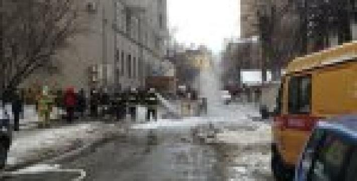 В центре Москвы произошел пожар