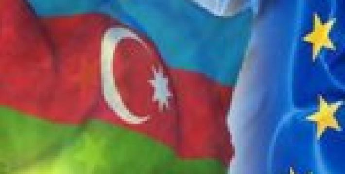 Еврокомиссия оценила прогресс Азербайджана в рамках политики добрососедства в ежегодном докладе