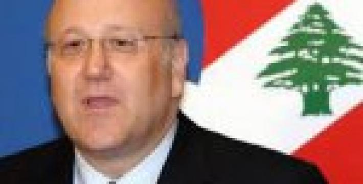 Кабинет министров Ливана уходит в отставку