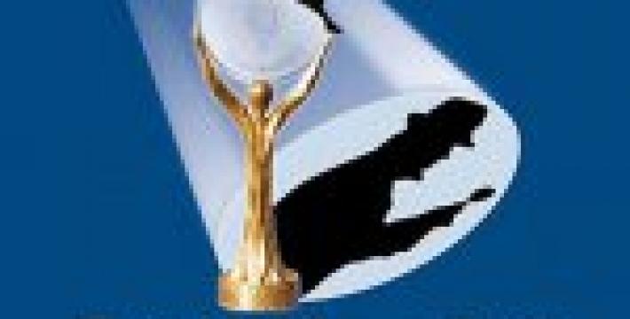 Юбилейный, XV Международный фестиваль детективных фильмов и телепрограмм правоохранительной тематики «Detective FEST»