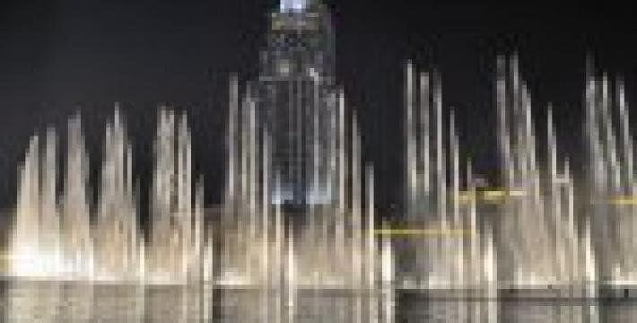 Самый дорогой фонтан мира
