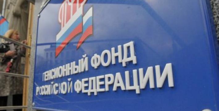 В России продлят программу софинансирования пенсий