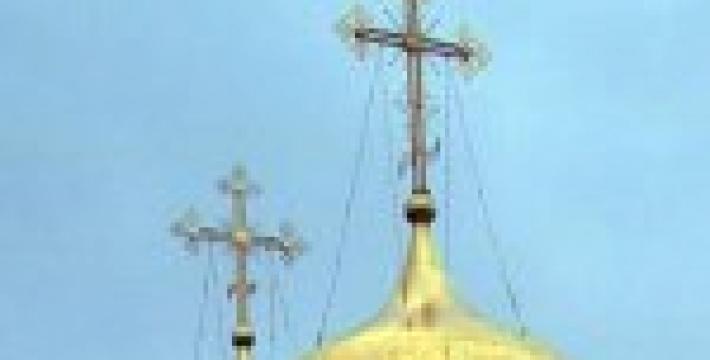 В Баку открыт православный культурный центр