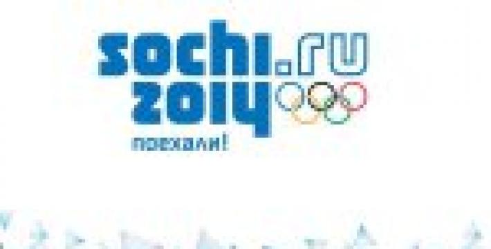 Что нужно знать гостю Олимпиады-2014