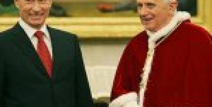 Президента России ждут в Ватикане