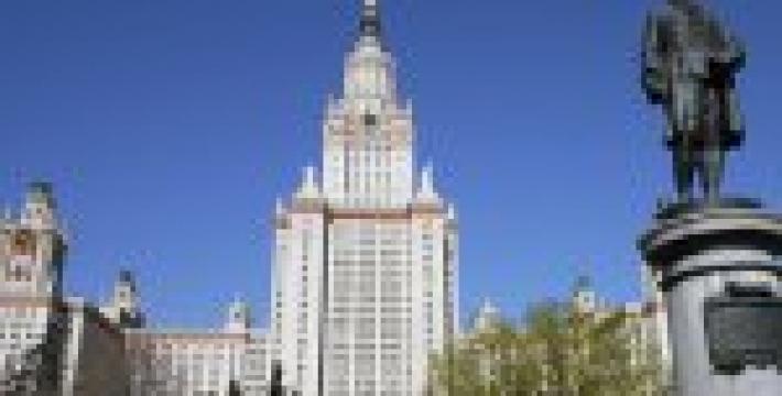 МГУ занял 10-е место в рейтинге лучших вузов развивающихся стран