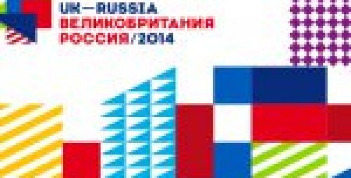 Названы самые ожидаемые московские выставки 2014 года