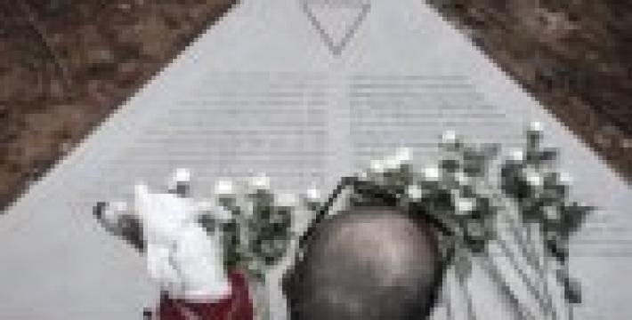 В Израиле появился памятник геям, погибшим во время Холокоста