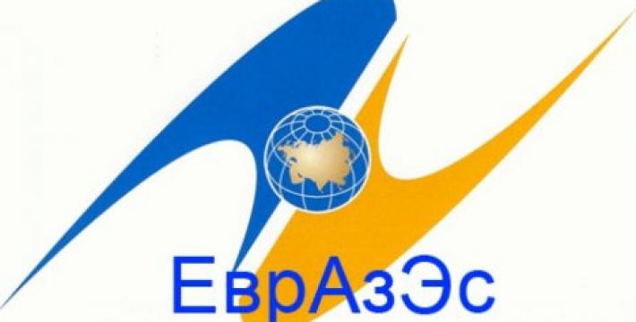 Армения в ТС: вопросы без прямых ответов