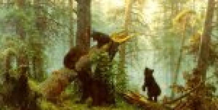 116 лет назад не стало художника Ивана Шишкина