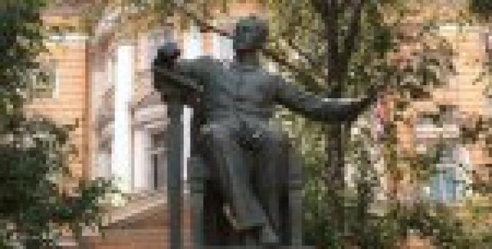 «Искусство камерного ансамбля» в Консерватории имени П.И. Чайковского