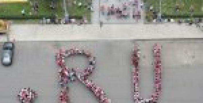 Национальный домен.ru отметил 20-летний юбилей