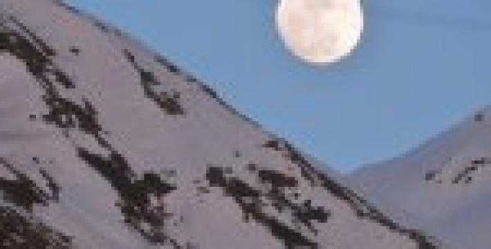 У России особые планы на Луну