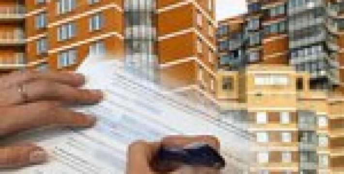 Нюансы покупки ипотечной квартиры, находящейся в залоге у банка