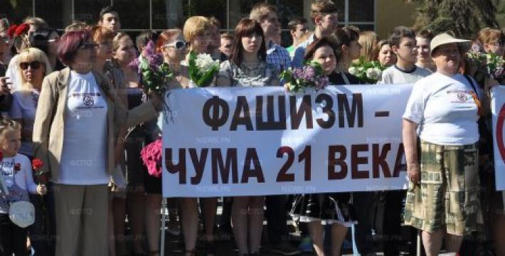 У стен Кремля обсудили «Гуманитарные перспективы нацизма»