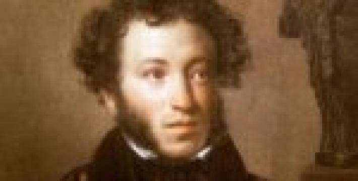 День русского языка и день рождения Пушкина отметят во всем мире