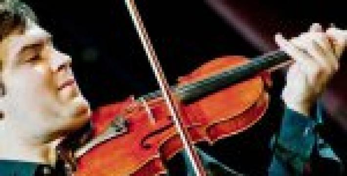 Концерты филармонии можно будет послушать онлайн