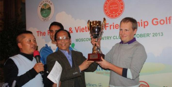 Гольф-турнир «Дружба Вьетнам — Россия»