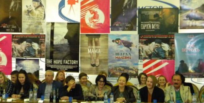 Российское кино объединяет