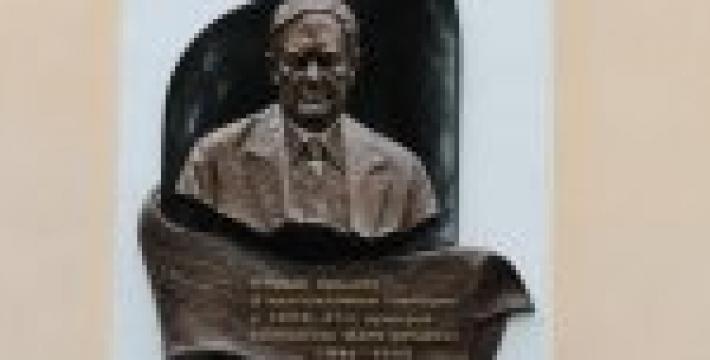 В Витебске открыли мемориальную доску Марку Фрадкину