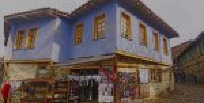Бурса и Джумалыкызык, а также Пергам внесены в список мирового наследия ЮНЕСКО